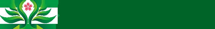 鹿児島の住宅型有料老人ホーム エスプリ鹿児島あいら